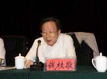 钱桂敬:行业进入转型攻坚时期