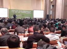 国内TPE行业创纪录迎来300人技术研讨会