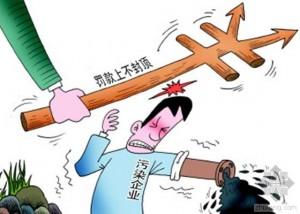 2014年中国塑料行业大盘点