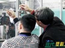 百旺成功举办首届医疗研讨会