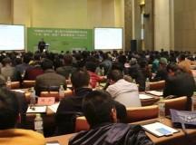 中国塑协医用塑料专委会2015年会暨国际医用塑料创新技术论坛