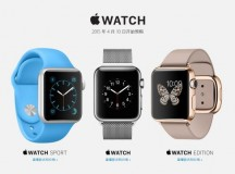 Apple Watch正式发布  主推健身功能