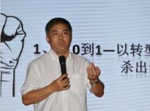 注塑工业4.0技术研讨会合肥站闭幕