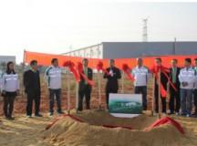 博创新工厂正式开土动工
