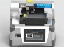 世界首款可以打印微流控芯片的3D打印机