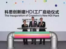 科思创新建世界级HDI工厂在中国上海启动