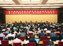 总局医疗器械分类技术委员会专业组成立会议暨《医疗器械分类目录》审核会议在京召开