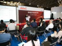 超过20%的新供应商入驻2017Medtec中国展,大牌买家纷至沓来