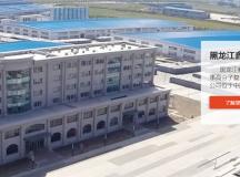 中国鑫达在哈尔滨7亿投建3D打印耗材智能制造示范工厂