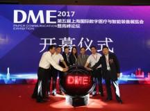 3D打印医疗器械专委会成立大会在上海举行