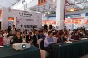 医疗诊断与检验耗材制造技术研讨会成功举办