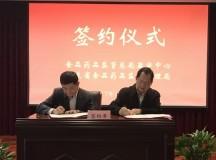 广东省食药监将推进医疗器械审评制度改革