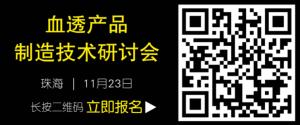 QQ图片20180802100543